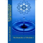 786 Branch of Wisdom I BOOK