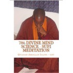 786 Divine Mind Science - Sufi Meditation BOOK