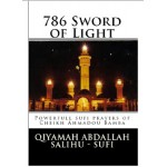 786 Sword of Light - Powerful Sufi Prayers of Cheikh Ahmadou Bamba BOOK